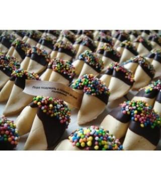 50 шт. печенья с предсказаниями в глазури