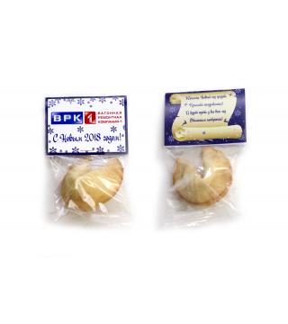 250 шт. печенья с вашим логотипом