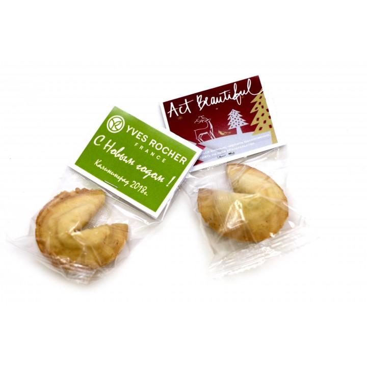 Печенье с предсказанием с вашим логотипом