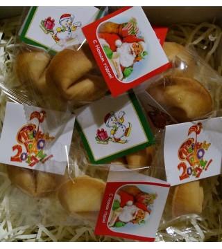 100 шт печенья с предсказаниями с Новогодней открыткой